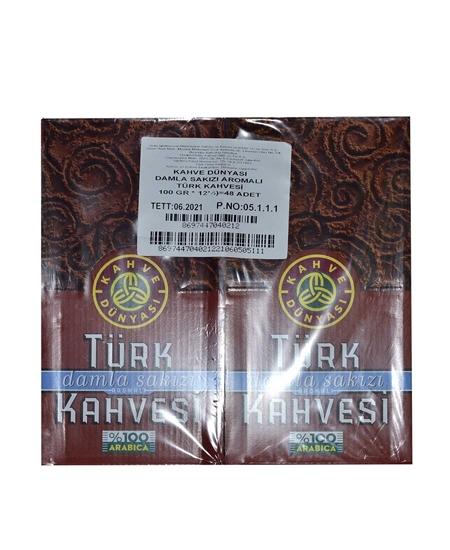 Picture of Kahve Dünyası Türk Kahvesi 100 g Damla Sakızı Aromalı