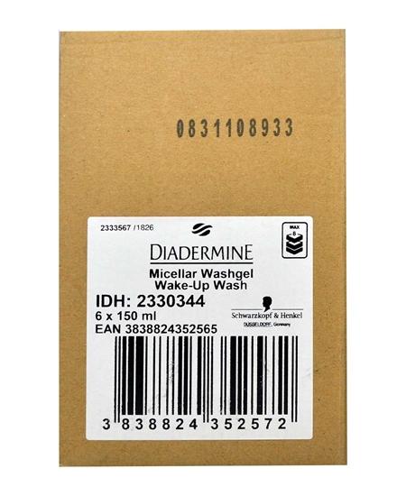 Picture of Diadermine Yüz Yıkama Jeli 150 ml Micellar Canlandırıcı Dokunuş